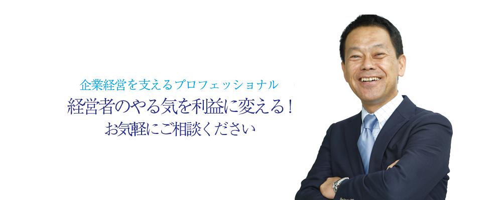 山本修税理士事務所